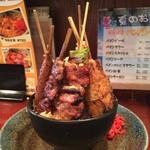 おんどり家 - メガ串焼丼