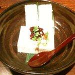 2952501 - 濃厚豆腐レアチーズケーキ