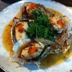 中華料理鉄人の店 天天 - 岩牡蠣蒸し
