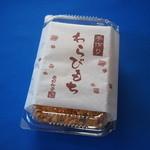 西昭和堂 - わらびもち370円