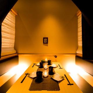 《完全個室》2名~団体様まで各シーンにピッタリ寛ぎの個室空間