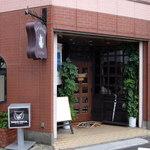 サクラヤ コーヒー - 店入口