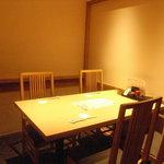和食ダイニング まぐろ問屋 十代目彌左エ門 - 3~4名様個室