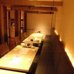 和食ダイニング まぐろ問屋 十代目彌左エ門 - 最大35名様宴会可能!