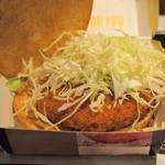 29530736 - 『食べくらべ とんかつマックバーガー』