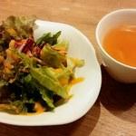 洋食屋 銀座グリルカーディナル - ★ランチセットのサラダ&スープ♪