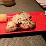 おず smoked和taste - 自家製ベーコン炙り 735円