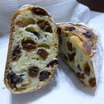 パンやきどころ RIKI - いよかんレザン ¥120+税