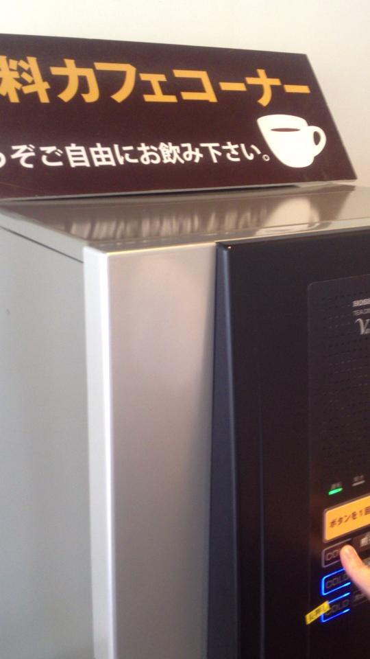 軽井沢チョコレートファクトリー name=