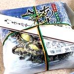 産直ぶりこ - あわび釜炊き弁当(テイクアウト品)