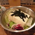 29538088 - 豆腐サラダ