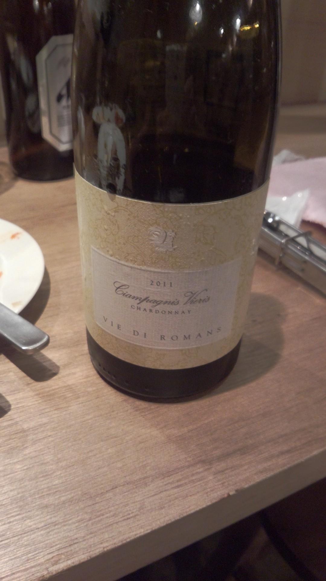 イタリアワインと豚肉バル BUTA MA MILLE