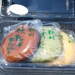 恵比寿屋 - 皆様こんにちは。秋川ぺったんまんじゅう(黒糖、ヨモギ、味噌)いただきました。それでは午後に向けて出発します。