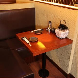 ◆テーブル席◆