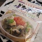 ザ 博多 - 博多茶漬 324円。
