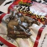 ザ 博多 - 昔ながらの鶏もも炭火焼 410円。