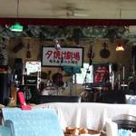 カフェ パヤラ - 店内ステージ