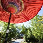 わらしべ - 外観写真:お庭