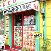 JAY GANESHA -