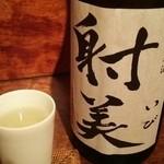アンティ - 射美(いび)特別純米  無濾過生原酒100ミリリットル300円