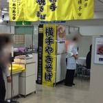 29560632 - 京阪守口店の東北6県うまいもの祭に行ってきました〜♪