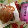 やさい家駅菜都 - 料理写真:納豆バーガー&桃の恵み