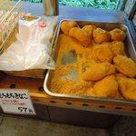 ぱんのいえ - もちもちきなこ 57円