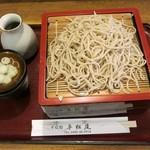 平松庵 - 料理写真:『もり(蕎麦)(1人前2枚)』(税込780円)