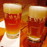 荻窪ビール工房 -