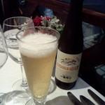 フリコトー - ビール