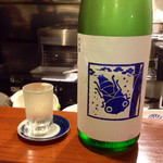29568474 - いづみ橋 純米生原酒 半合