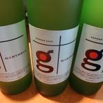 29568768 - デザートワインを購入