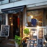 cafe&bar VIZZ - 賑やかな店頭