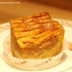 アトリエ・ド・フロマージュ - 自家製カマンベールのアップルパイ