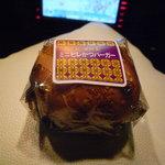 まい泉 - ☆車の中で食べ始めましたぁ(^◇^)☆