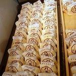 八天堂 三原港町本店 - ドドーンってありますよ。