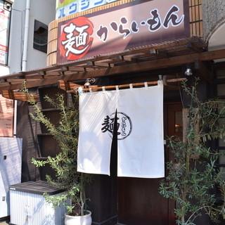 【駅近!】JR町田駅から徒歩1分☆