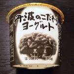 今田商店 - 料理写真: