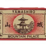 Yamashiro Hollywood -