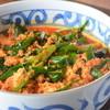 麺 からいもん - 料理写真: