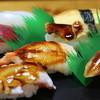 葵寿司 - 料理写真:にぎり盛り合わせ