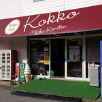 Kokko - 西野直売所Kokkoです!