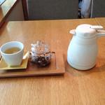 R style by 両口屋是清 - 東方美人茶