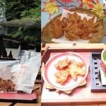 楓来坊 - もみじの天ぷら