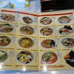 29577804 - 麺類メニュー