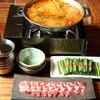 韓国酒肴 先斗町 李南河 - 料理写真:ハラミしゃぶしゃぶ辛味鍋【1人前】1890円