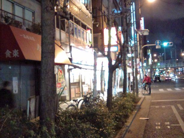 鳴門鯛焼本舗 天神橋店