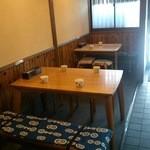 左京 - テーブル席