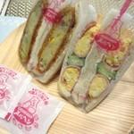 サンドイッチハウスメルヘン - コロッケサンド&ハムエッグ(保冷剤もオリジナルです)
