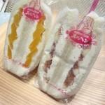 サンドイッチハウスメルヘン - 黄桃サンド&いちじくサンド